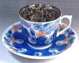 Fujii Kinsai Arita Japan - Somenishiki Platinum Sakura & Butterfly Cup & Saucer - Free Shipping