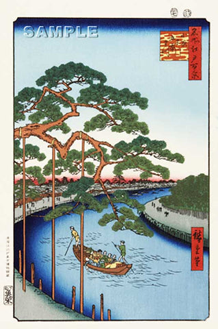 "Utagawa Hiroshige - No.097 ""Five Pines"" and the Onagi Canal - One hundred Famous View of Edo - Free shipping"