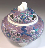 Fujii Kinsai Arita Japan - Somenishiki Kinsai Seigaiha Sakura Incense burner - Free Shipping