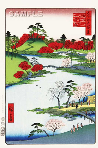 Utagawa Hiroshige - No.068 Open Garden at the Hachiman Shrine in Fukagawa - Free Shipping