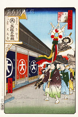 Utagawa Hiroshige - No.074 Silk Shops in Ōdenma-chō - One hundred Famous View of Edo - Shipping free
