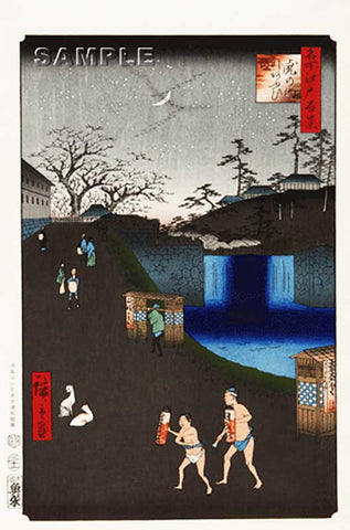 Utagawa Hiroshige - No.113 Aoi Slope outside Toranomon gate - One hundred Famous View of Edo - Free shipping