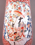 Fujii Kinsai Arita Japan - Reproduced Koimari Somenishiki Kinsai Karakusa wari Genroku beauty  Vase  57.00 cm - Free Shipping