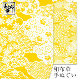 Wafuka - Unkai Yellow  (The dyed Tenugui) - Japanese traditional Tenugui