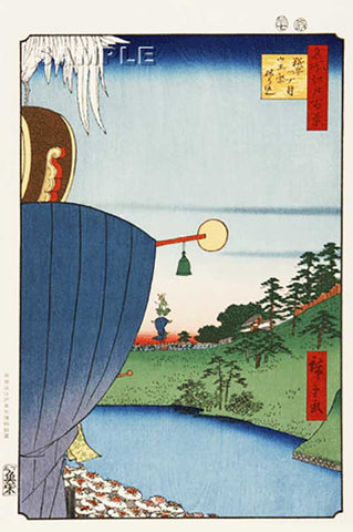 Utagawa Hiroshige - No.051 The Sannō Festival Procession at Kōjimachi itchōme  - Free Shipping