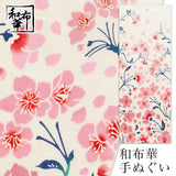 Wafuka - Sakura Fubuki  (The dyed Tenugui) - Japanese traditional Tenugui