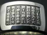 Saito - Sun Tzu's The Art of War - IV.Tactical Dispositions 950 Silver Ring - Shipping Free