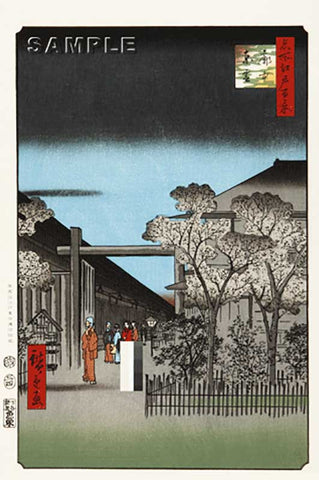 Utagawa Hiroshige - No.038 Dawn Inside the Yoshiwara - One hundred Famous View of Edo - Free Shipping