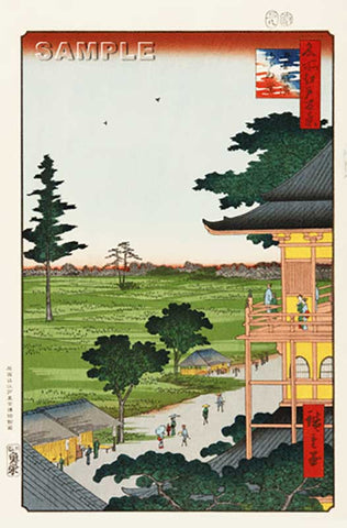 Utagawa Hiroshige - No.066 The Sazaidō Hall at the Five Hundred Rakan Temple - Free Shipping