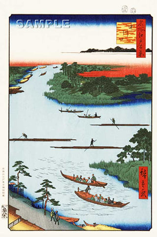 Utagawa Hiroshige - No.070 The mouth of the Nakagawa River  - Free Shipping