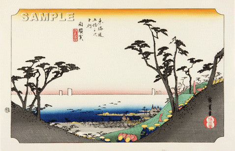 Utagawa Hiroshige - No.33 - 32th Station Shirasuka - The 53 Stations of the Tōkaidō (Hoeido-Edition) - Free Shipping