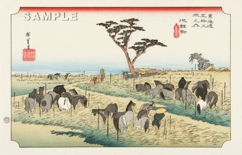 Utagawa Hiroshige - No.40 - 39th Station Chiryu - The 53 Stations of the Tōkaidō (Hoeido-Edition) - Free Shipping