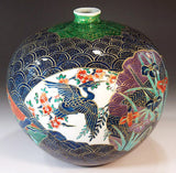 Fujii Kinsai Arita Japan - Somenishiki Kinsai Flower & Birds Vase 21.00 cm - Free Shipping