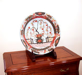 Fujii Kinsai Arita Japan - Reproduced Koimari Somenishiki Kinsai Hanakago Ornamental plate 45.00 cm - Free Shipping
