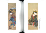 Katsushika Hokusai and his disciples art works - by Unsodo, Kyoto, Japan.