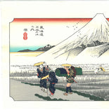 Utagawa Hiroshige - Hara-juku the 13th station (The Fifty-three Stations of the Tokaido)  Unsodo Edition - Free shipping