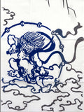Iki - Raijin (God of Thunder) (The dyed Tenugui)