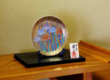 Fujii Kinsai Arita Japan - Somenishiki Golden Shobu (Iris)  Ornamental plate 19.80 cm - Free Shipping