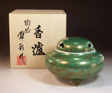 Fujii Kinsai Arita Japan - Somenishiki Kinsai  Karakusa Monyou Incense burner 10 cm - Free Shipping