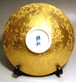 Fujii Kinsai Arita Japan - Somenishiki Golden Tessen Sake Cup (Hai) - Free shipping
