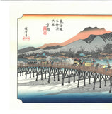 Utagawa Hiroshige - Sanjō Ōhashi at Keishi (The Fifty-three Stations of the Tokaido)  Unsodo Edition - Free shipping