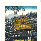 Takenaka Fu - Kinkaku Ji (Limited Edition 200)  - Free Shipping