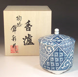 Fujii Kinsai Arita Japan - Sometsuke  Gimonzukushi Incense burner - Free Shipping