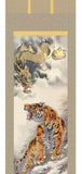 Sankoh Kakejiku - 16D3-023 - Ryu Ko zu (Fierce tiger & Dragon) - Free Shipping