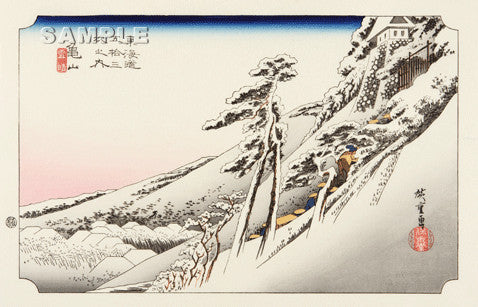 Utagawa Hiroshige - No.47 - 46th Station Kameyama - The 53 Stations of the Tōkaidō (Hoeido-Edition) - Free Shipping