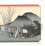 Utagawa Hiroshige - Mariko the 20th station (The Fifty-three Stations of the Tokaido)   Unsodo Edition - Free Shipping