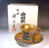 Fujii Kinsai Arita Japan - Somenishiki Golden  Azami  Cup & Saucer - Free Shipping