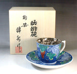 Fujii Kinsai Arita Japan - Somenishiki Platinum Grapes Cup & Saucer - Free Shipping