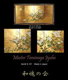 Tominaga Jyuho - Japanese Traditional Hand Paint Byobu (Gold Leaf Folding Screen) - X101 - Free Shipping