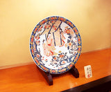 Fujii Kinsai Arita Japan - Reproduced Koimari Somenishiki Kinsai Genroku beauty Ornamental plate 45.00 cm - Free Shipping
