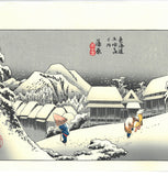 Utagawa Hiroshige - Kanbara the 15th station (The Fifty-three Stations of the Tokaido)   Unsodo Edition - Free Shipping