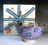 Fujii Kinsai Arita Japan - Somenishiki platinam Seigaiha SakuraTea cup for Tea ceremony - Free Shipping