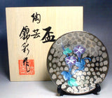 Fujii Kinsai Arita Japan - Somenishiki Platinum Asagao (Morning glory)  Sake Cup (Hai) - Free shipping