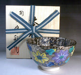 Fujii Kinsai Arita Japan - Somenishiki Platinum Tessen Tea cup for Tea ceremony - Free Shipping