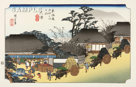 Utagawa Hiroshige - No.54 - 53th Station Otsu - The 53 Stations of the Tōkaidō (Hoeido-Edition) - Free Shipping