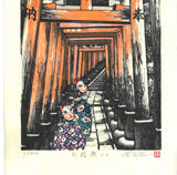 Takenaka Fu - Oinarisan  (Limited Edition 200) - Free Shipping