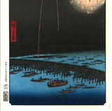 Utagawa Hiroshige - No.098 Fireworks by Ryōgoku Bridge - One hundred Famous View of Edo - Free shipping