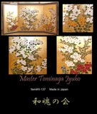 Tominaga Jyuho - Japanese Traditional Hand Paint Byobu (Gold Leaf Folding Screen) - X138 - Free Shipping