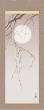 Sankoh Kakejiku - 27A2-061  Yozakura (Sakura at night with moon) - Free Shipping