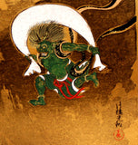 Ogata Korin - #3F  Fujin (God of the Wind) - Free Shipping