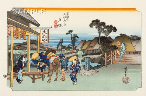 Utagawa Hiroshige - No.06 - 5th Station Totsuka - The 53 Stations of the Tōkaidō (Hoeido-Edition) - Free Shipping