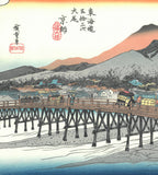 Utagawa Hiroshige - Sanjō Ōhashi at Keishi (The Fifty-three Stations of the Tokaido)  Unsodo Edition