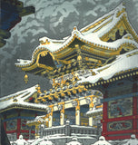 Kasamatsu Shiro - SK4 Nikko Yomei mon no Yuki  (Snow of the Yomei Gate Nikkou) - Free Shipping