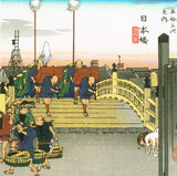 Utagawa Hiroshige - The Fifty-three Stations of the Tokaido - Ukiyoe Origami