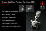 Saito - Dragon Ball Silver Pendant Top (Silver 925)  - Free Shipping