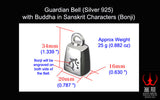Saito - Guardian Bell with Buddha in Sanskrit Characterers (Bonji) Silver 925 - Free Shipping